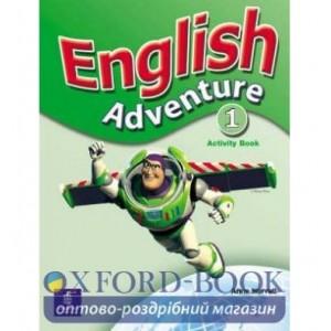 Робочий зошит English Adventure 1 Робочий зошит ISBN 9780582791633