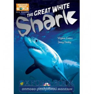 Книга the great white shark level 2 ISBN 9781471563317