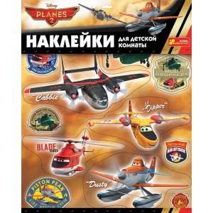 8845 Інтер`єрні наклейки Дісней Літачки-2 15153032Р