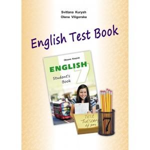 Англійська мова Карпюк 7 клас тести Карпюк О.Д.