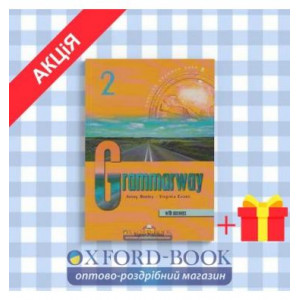 Підручник Grammarway 2 Students Book with key ISBN 9781842163665