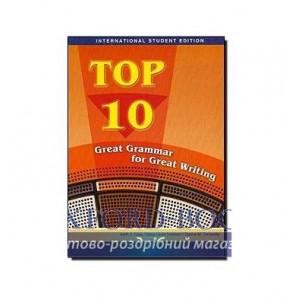 Граматика Ise-Top 10: Great Grammar for Great Writing Folse K ISBN 9781424017478