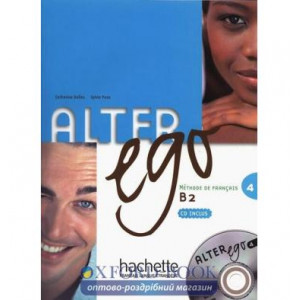 Alter Ego 4 Livre + CD audio ISBN 9782011555168