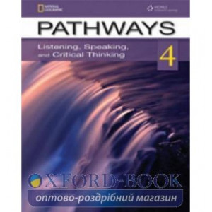 Книга Pathways 4: Listening, Speaking, and Critical Thinking Text with Online Робочий зошит access code ISBN 9781133307662