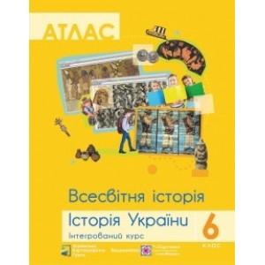 Атлас Всесвітня історія Історія України Інтегрований курс 6 клас ПІП