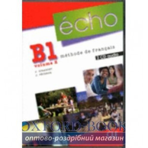 Книга Echo B1.2 Collectifs CD ISBN 9782090325553