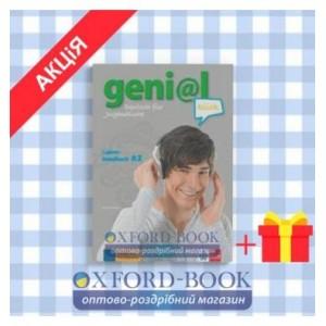 Підручник geni@l klick A2 Kursbuch + 2 CDs ISBN 9783126062961