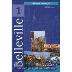 Книга Belleville 1 Livre de L`eleve Cuny, F ISBN 9782090330274