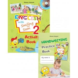 Карпюк English with Smiling Sam 2 Activity Book НУШ Карпюк О.Д.