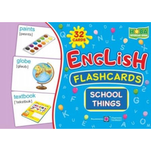 English Flashcards School things Вознюк Л.