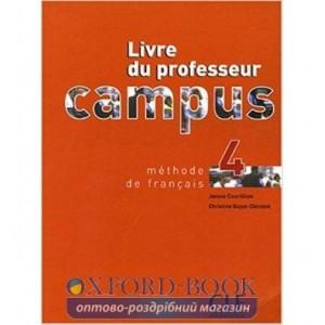 Книга Campus 4 Guide pedagogique Courtillon, J ISBN 9782090333169