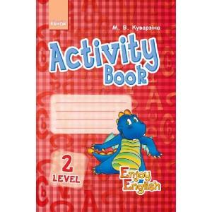 Enjoy English Activity Book Level 2 (Дракон)