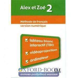 Книга для вчителя Alex et Zoe Nouvelle 2 teachers book Samson, C ISBN 9782090325645