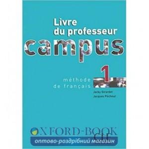 Книга Campus 1 Guide pedagogique Girardet, J ISBN 9782090333091