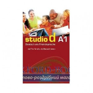 Книга Studio d A1 Ubungsbooklet zum Video 10er-Pack Funk, H ISBN 9783464208212