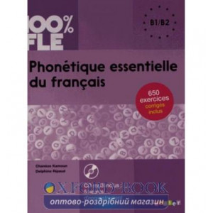 Phon?tique Essentielle du Fran?ais B1-B2 Livre + Mp3 CD + Corriges ISBN 9782278087310