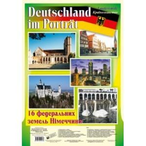 Deutschland im PortratlandeskundeКраїнознавство16 федеральних земель НімеччиниНавчальний посібник