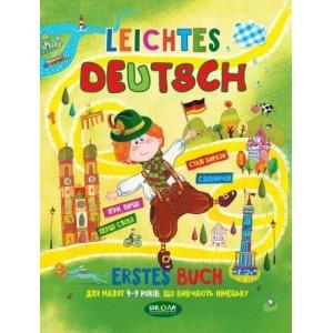 Leichtes Deutsh В. Федієнко
