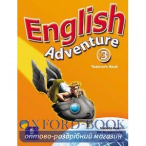 Книга English Adventure 3 Teachers book ISBN 9780582791909