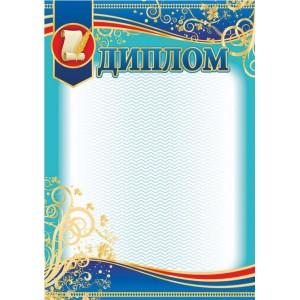 3871. Диплом блакитний з пергаментом ; 50; дипломи,грамоти,подяки 3871