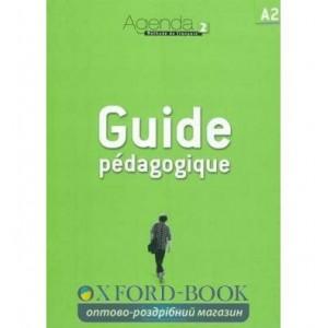 Книга Agenda 2 Guide Pedagogique ISBN 9782011558077
