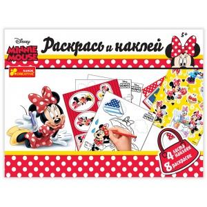 5930-01 Розфарбуй та наклей в конверті Міні Маус