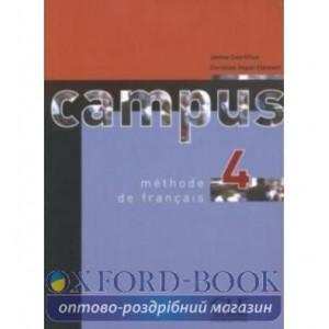 Книга Campus 4 Livre de L`eleve Courtillon, J ISBN 9782090333145