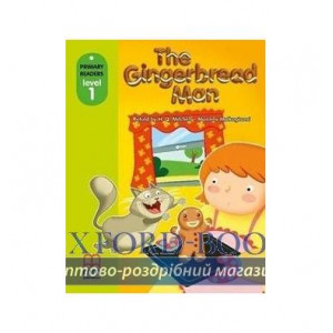 Level 1 The Gingerbread Man with CD-ROM ISBN 9786180525168
