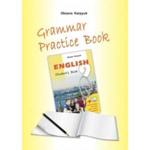 """Англійська мова Карпюк 9 клас Зошит з граматики """"Grammar Practice Book 9"""" Карпюк Оксана"""