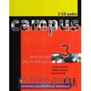 Книга Campus 3 Аудіо СД Girardet, J ISBN 9786175980033