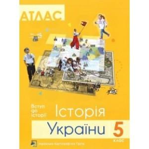 Атлас 5 клас Історія України ПІП