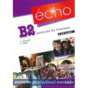 Книга Echo B2 Collectifs CD ISBN 9782090326598