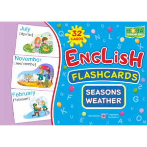 English flashcards Seasons Weather Вознюк Л.
