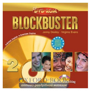 Blockbuster 2 DVD ROM ISBN 9781846791369