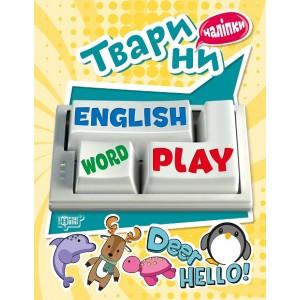 Playing English Животные