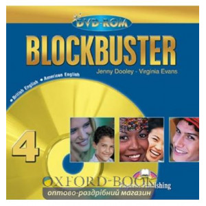 Blockbuster 4 DVD ROM ISBN 9781848623934