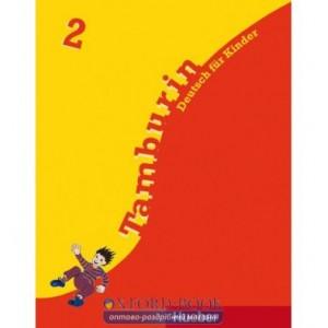 Підручник Tamburin 2 Lehrbuch ISBN 9783190015788
