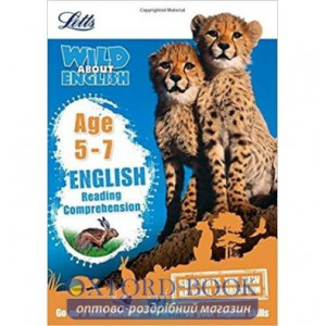 Книга Letts Wild About English: Reading Comprehension Age 5-7 ISBN 9781844198894