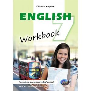 Английский язык Карпюк 7 класс Рабочая тетрадь Карпюк О.Д.