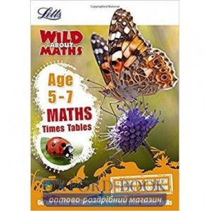 Книга Letts Wild About Maths: Times Tables Age 5-7 ISBN 9781844198832