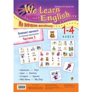 Комплект наочності We learn English (Ми вивчаємо англійську): 1-4 класи: у 5 ч. Частина 3