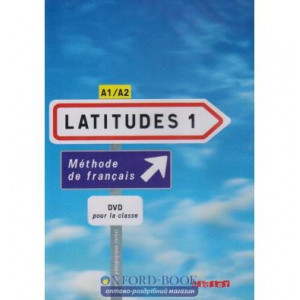 Latitudes 1 DVD + Livret Merieux, R ISBN 9782278062652