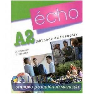 Echo A2 Аудіо СД ISBN 9786175980019