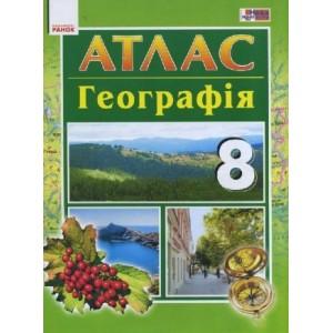 Атлас Географія 8 клас