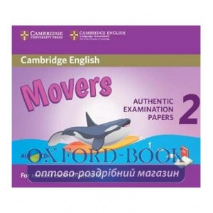 Cambridge English YLE Movers 2 for Revised Exam 2018 Audio CDs ISBN 9781316636305