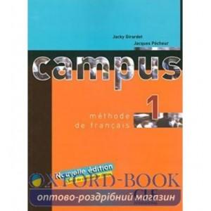 Книга Campus 1 Livre de L`eleve Girardet, J ISBN 9782090333084