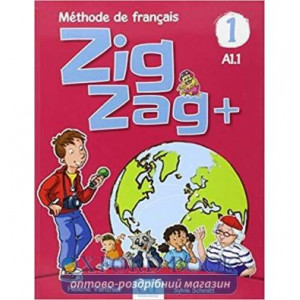 ZigZag+ 1 Livre de leleve + CD audio ISBN 9782090384161