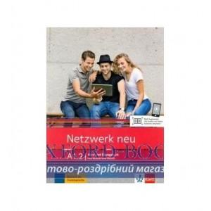 Робочий зошит Netzwerk neu A1.2 Deutsch als Fremdsprache Kursbuch und Ubungsbuch mit Audios und Videos ISBN 9783126071550
