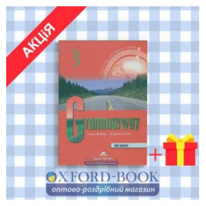 Підручник Grammarway 3 Students Book with key ISBN 9781842163672