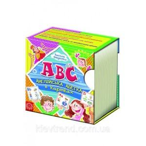 Англійська абетка в картках